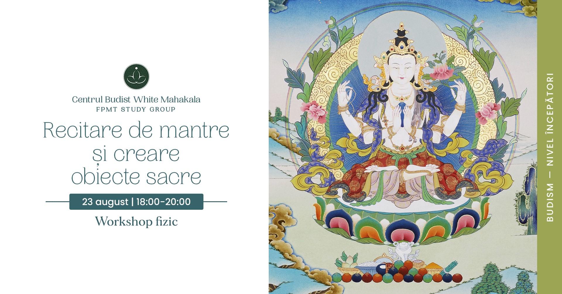 Stupa workshop #1